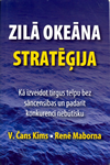 Blue Ocean Strategy in Latvian