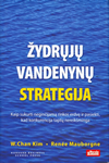 Blue Ocean Strategy in Lithuanian